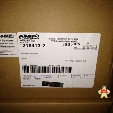 安普AMP 219413-2 安普超五类屏蔽网线 现货低价销售