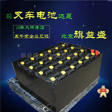 火炬叉车蓄电池 各种叉车蓄电池现货 批发零售