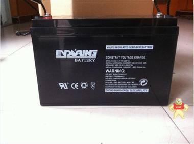 恒力蓄电池CB75-12 恒力应急电源电池 12V75AH 质保三年