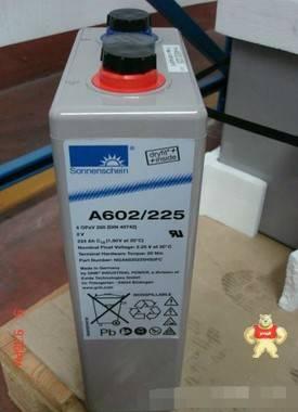 德国阳光蓄电池A602/225 德国阳光A602/200蓄电池 德国阳光蓄电池2V200ah