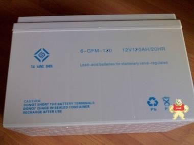 太阳神12v120AH蓄电池6-GFM-120UPS铅酸蓄电池 厂家直销胶体蓄电池