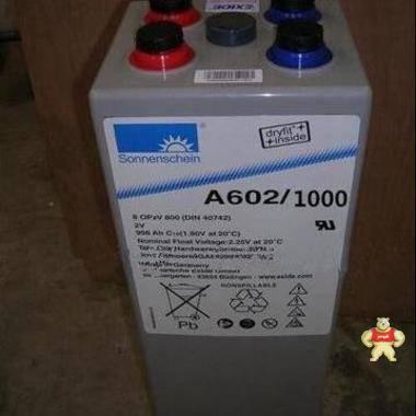 德国阳光蓄电池A602/1000 德国阳光蓄电池2V1000ah 德国阳光蓄电池2V1000ah,原装正品,免维护,质保三年