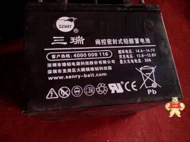 现货供应三瑞蓄电池6FM33D-X 免维护三瑞蓄电池12V33AH厂家直销