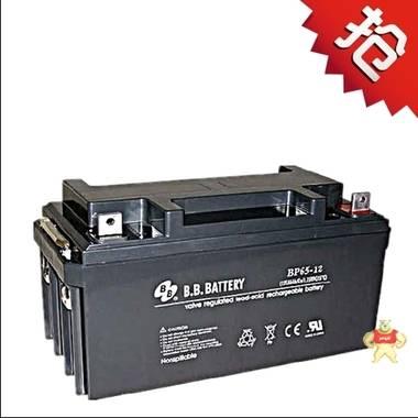 BB蓄电池BP65-12代理商报价