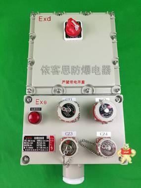 BXX51-T3防爆检修插座箱防爆电源检修箱厂家直销