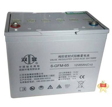 双登蓄电池6GFM-65/12V65AH/12-65AH直销保三年UPS\EPS直流屏用