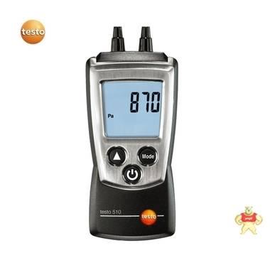 进口德国 TESTO-510 数字差压仪 TESTO510 口袋型差压表 差压测量仪 0560 0510