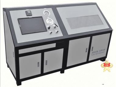 汽车膨胀水箱脉冲爆破试验机-0~2Mpa