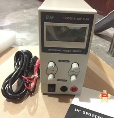 原装正品求精PS3005直流稳压电源 30V/5A同QJ3005S