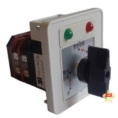 厂家LW21-16XZDH04-3N5万能转换开关/转换开关供应