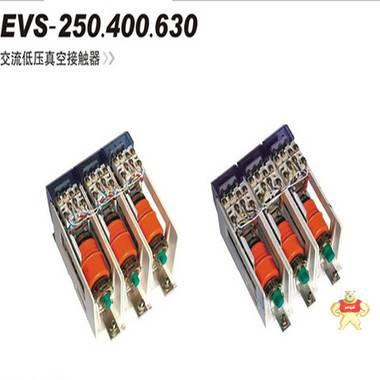 飞度生厂EVS-630供应/报价/质保2年