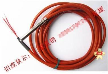 5*45滚压型温度传感器PT100制冷空调专用PT1000