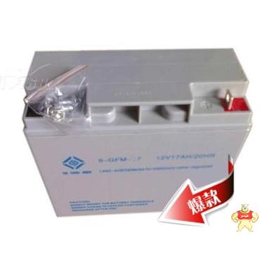 太阳神铅酸免维护蓄电池12V7AH/6GFM7UPS电源专用电瓶不间断电源