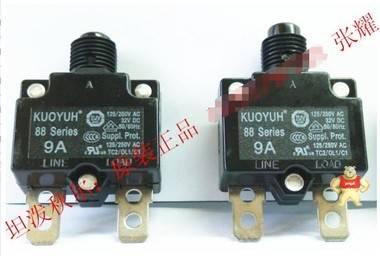 台湾KUOYUH 88series过载保护器过流保护器