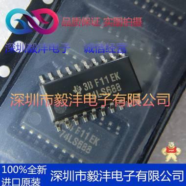 全新进口严重 SN74LS688NSR  74LS688  逻辑IC芯片 品牌:TI 封装:SSOP-20