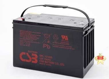 台湾希世比CSB GPL121000 12V100AH 原装正品蓄电池 UPS专用电池