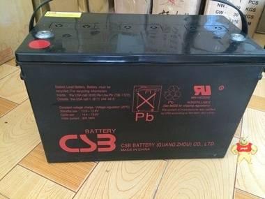 台湾希世比CSB GP12520 12V52AH 原装正品蓄电池 UPS专用蓄电池