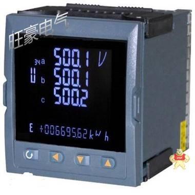 厂家CH402温控仪控制器/供应报价