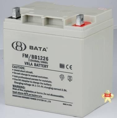 FM/BB1226T 鸿贝 蓄电池 12V26AH 电池 特价 质保三年