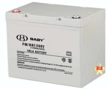 FM/BB1280T  鸿贝 蓄电池 12V80AH 电池 含税 包邮