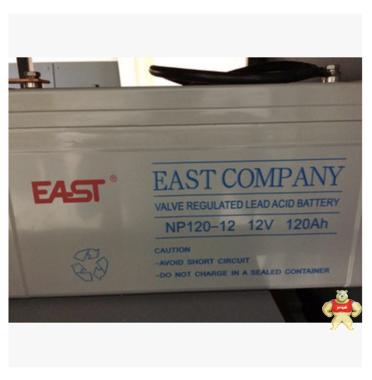 易事特电池12V120AH电瓶NP120-12UPS专用蓄电池电瓶质保三年包邮
