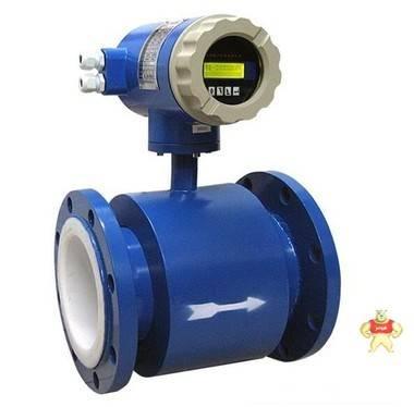 一体式电磁流量计   管段式电磁流量计    污水流量计    盐水流量计