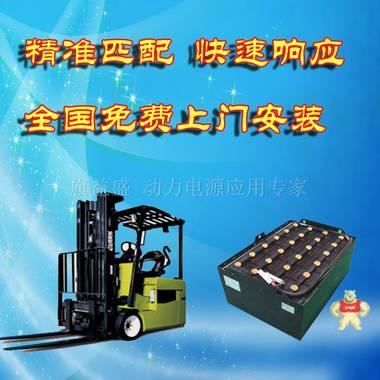 代理商供应现代叉车电池 叉车专用电池