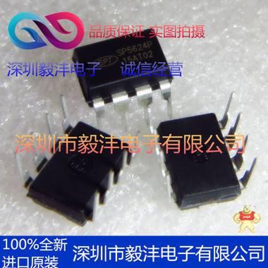 全新进口原装 SP5624P 开关电源控制IC芯片 品牌:ST 封装:DIP-8