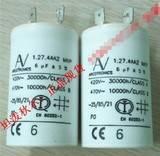 意大利正品Arcotronics 1.27.4AA2 MKP 5uf±5% 启动电容