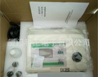 数显台式浊度仪 浊度计 浑浊度仪 测试仪 水浊度检测仪WGZ-1A包邮