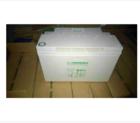 荷贝克蓄电池SB12V50 松树蓄电池12V50ah 德国荷贝克蓄电池 荷贝克SB50蓄电池