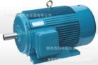 Y90L-4 1.5KW 380V IP44 邢台西玛电机 西安电机厂 交流电机