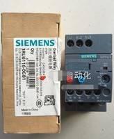 全新西门子3RU6116-0GB1 0.45-0.63A 热继电器 原装正品