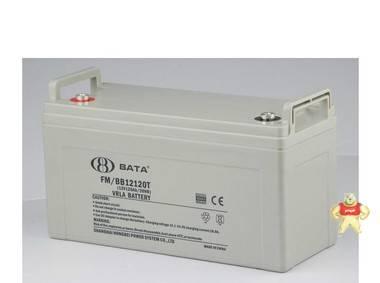 FM/BB12120T(12V120AH)低价销售