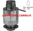 1-C16A2C3/20t-1柱式传感器  C16A2C3/20t柱式传感器   1-C16A2C3/20t