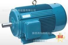 Y80M1-2-0.75KW