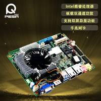 厂家直销HM67嵌入式低功耗3.5 寸I3/I5/I7工控主板/6串口双千兆网卡