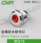 【车床信号灯】供应金属机械应急指示灯 16MM防水IP67 金属信号灯