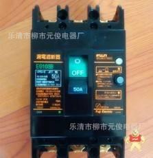 EG103B-3P-100A