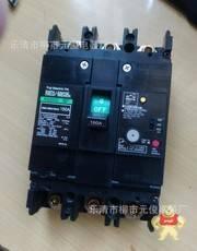 EG203C-3P-200A