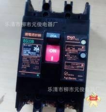 EG33B-3P-15A