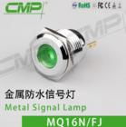 CMP供应16MM金属防水信号灯单色双色金属指示灯----西普开关