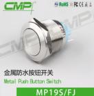 供应19MM金属防水按钮开关 点动复位按钮 门禁按钮 不锈钢材质