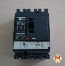 NSX100NTM80D3P3D