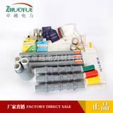 厂家供应 10kv 三芯 户外 电缆终端头 冷缩 电缆附件 适25-400