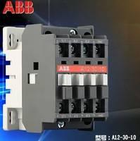 A12-30-10 ABB交流接触器 ABB授权代理商原装正品