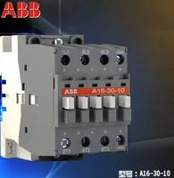 A16-30-10 ABB交流接触器 ABB授权代理商原装正品