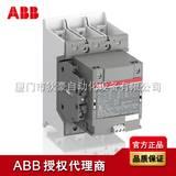 AF190-30-11 ABB接触器 ABB授权代理商原装正品