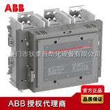 AF1650-30-11 ABB接触器 ABB授权代理商原装正品