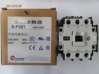 (原装)士林交流接触器   S-P35T